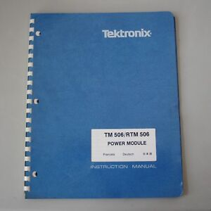 Tektronix Tm506 Rtm506 Power Module Instruction Manual p n 070 1786 02