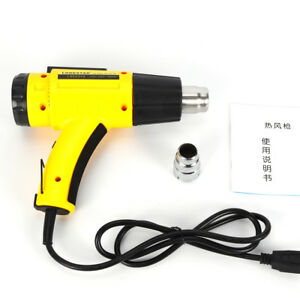 Electric Heat Gun 1500w Heavy Duty Hot Air Gun Lcd Variable Temperature Control