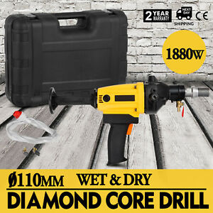 110mm Diamond Core Drill Concrete Drilling Machine Rock New Rig Motor High Grade