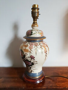 Vintage Porcelain Japanese Table Lamp With Mahogany Base Oriental Asian Light