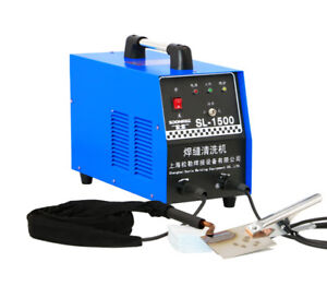 Stainless Steel Weld Bead Polishing Machine Welding Seam Tig Brush Cleaner 220