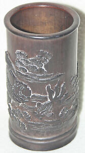 Chinese Late Qing 1900 1915 Finely Carved Bamboo Fish Scene Brush Pot