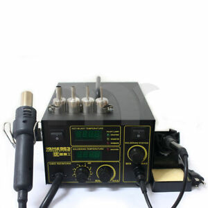 953 2in1 Soldering Rework Station Iron Gun Hot Air Gun Welder Tool