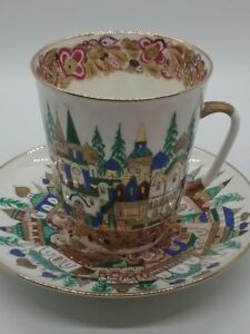 Lomonosov Factory Russian Cup And Saucer Ancient Russia Signed By The Artist