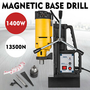 1200w Mb 23 Magnetic Drill Press Accurate Electric Commercial Easy Operation