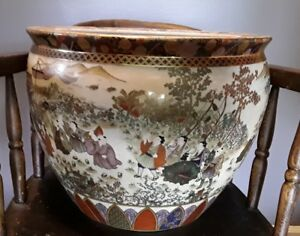 Chinese Famille Koi Fish Bowl Planter Large Character Marked Bottom