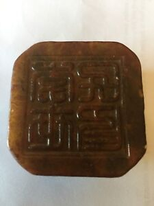 Old Chinese Stone Hand Carved Dragon Seal Stamp Signet
