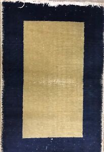 An Antique Open Filled Design Chinese Rug