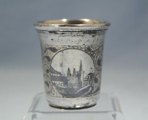 Russian 840 Silver Niello Hand Chased Shot Glass Cup Circa 1859