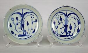 Pair Of Antique Chinese Qing Blue White Porcelain Swatow Plates