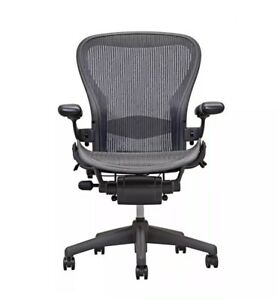 1 Herman Miller Fully Loaded Size B Aeron Chair