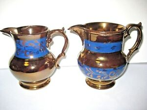 Lot Of 2 Copper Lustre Luster Pitchers One Allertons Longton 5 Tall