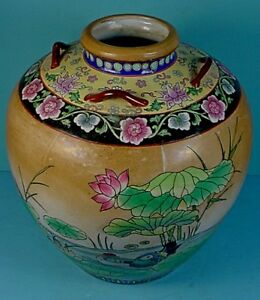 Large Vintage Chinese Famille Rose Porcelain Globular Duck Lotus Flower Vase