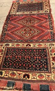 An Authentic North West Shahsavan District Bag Face Rug Collector Item
