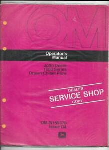 John Deere 1600 Series Drawn Chisel Plow Operator s Manual Om n159370
