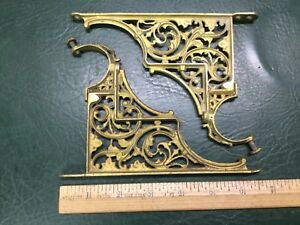 Pair Of Antique Ornate Brass Curtain Rod Brackets Hangers