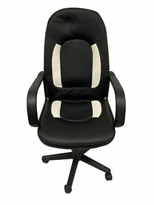 High Back Office Chair Height Adjustable Swivel Computer Seat Pu Leather Home