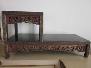 Old Chinese Carved Wood Two Tier Stand 19 X 10 X 8