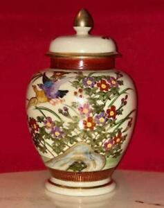Antique Satsuma Ginger Jar Meiji Period