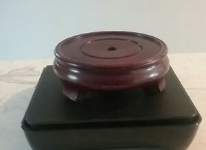 Antique Chinese Rosewood Stand For Porcelain Or Jade Vase