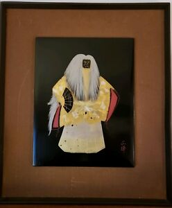 Hard To Find Wajima Lacquerware Kabuki Dancer Artwork Extremy Rare