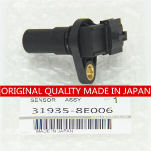 31935 8e006 Automatic Transmission Vehicle Speed Sensor For Nissan 4 Speed Trans