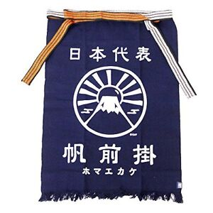 Japanese Traditional Apron For Worker Of Liquor Shop Bar Restaurant Mt Fuji
