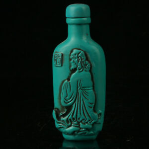 Chinese Turquoise Hand Carved Characters Snuff Bottle