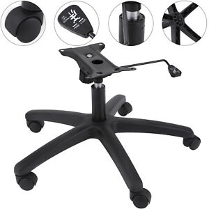 28 Office Chair Bottom Plate Cylinder Base 5 Casters 360 Under Stylish