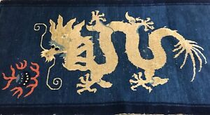 An Antique Single Dragon Chinese Rug Collector Item