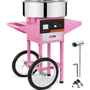 Carnival Commercial Industrial Cotton Candy Machine With Cart Maker 21 Round