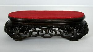 Antique Chinese Carved Hardwood Wooden Stand Intricate Pierced Fretwork
