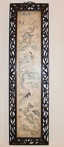 Antique Asian Chinese Silk Embroidery Panel Women Carved Frame