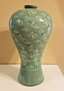 Large Glazed Celadon Vase Flying Crane Korean Ceramic Artist Signed 17 5 X9