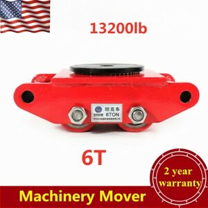 13200lb Heavy Duty Machine Dolly Skate Roller Machinery Mover Red 360 Rotation