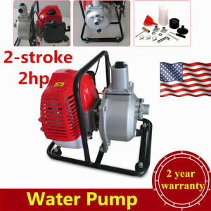 2hp 2 stroke Engine Petrol Water Transfer Pump Pond Irrigation 10m3 h Max Usa