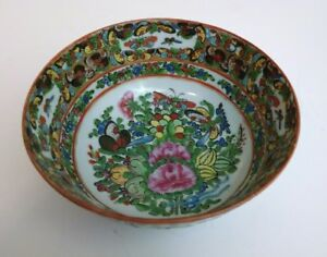 Antique Chinese Enameled Hand Painted Porcelain Famille Rose Bowl 5