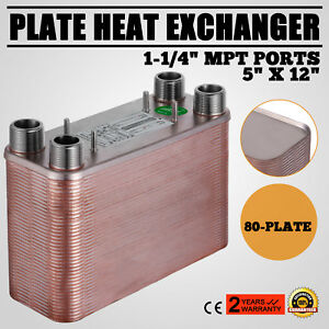 80 Plate Brazed Plate Heat Exchanger 316l Stainless Steel Heat Transfer 5 X 12