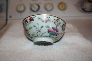 Chinese Porcelain Handpainted Bowl Lotus Pomegranate Signed Free Shipping
