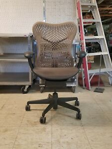 Herman Miller Mirra Chair Adjustable Lumbar Support