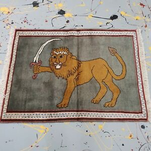 Vintage Persian Rug Kurdish Hand Knotted Rug Lion Pictorial Rug