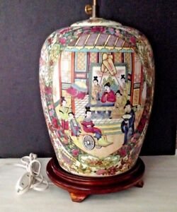 Vintage Ginger Jar Famille Rose Chinese Porcelain Table Lamp W Wood Base