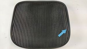 Herman Miller Aeron Chair Seat Mesh Black Pellicle W Blemish Size B Medium 65