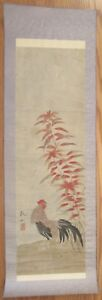 Signed Stamped Antique Estate Chinese Scroll Rooster Bamboo 15x48