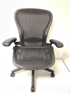 Herman Miller Classic Aeron Task Office Chair Size C