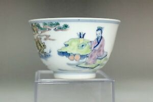 Chinese Doucai Cup W Kangxi Mark 3366