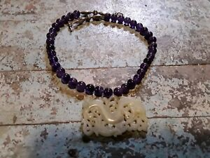 Old Celadon Hetian Nephrite Dragon Pendant And Amethyst Bead Necklace
