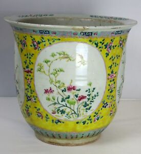 Antique Chinese Yellow Ground Large Famille Rose Porcelain Planter Repaired