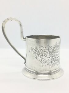 Antique Faberge Imperial Russian Silver 84 Tea Cup Holder 100 Original
