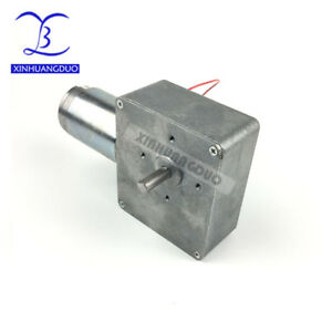 Dc 24v 10rpm High torque Worm Reducer Geared Motor electric Motor With Gearbox